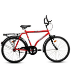 Noteworthy BSA AXN DX Bicycle from the House of Hercules