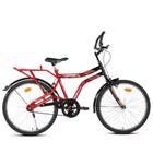 Drivetrain BSA Blazer IC Bicycle