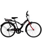 Sleek BSA Rocky RF 2.0 Bicycle