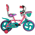 Glee-Fetching Juvenile BSA Champ Dora Bicycle<br>