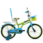 Glory-of-Youth Juvenile BSA Champ Dynox Bicycle