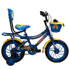 Shaped-to-Elate Juvenile BSA Champ Phillips Supercat Bicycle