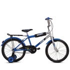 Sonnet-to-Boyhood BSA Champ Rocket Bicycle<br>