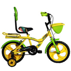 Alacrity-Drenched BSA Champ Rocky Junior Bicycle