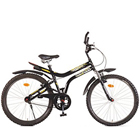 Smoky Hercules MTB Turbodrive Dirtrider Bicycle