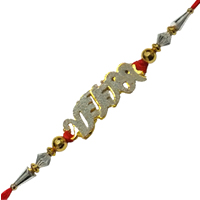 Magnificent Gift of 1 Decorative Veer Rakhi
